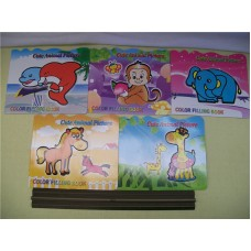 COLOURING BOOKS-ASSORTED ANIMALS