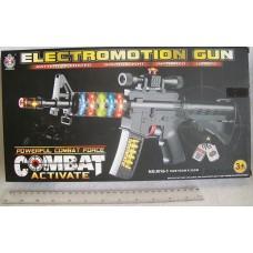 ELECTRO MOTION GUN